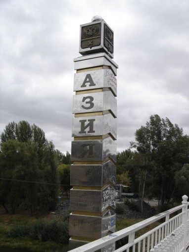 asia-post